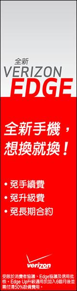 Edge_banner_cn_160x600