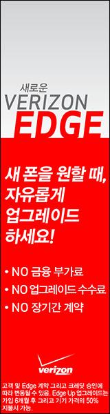 Edge_banner_ko_160x600